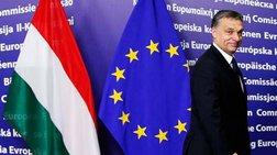 Το Λουξεμβούργο ζητά αποπομπή της Ουγγαρίας από την ΕΕ