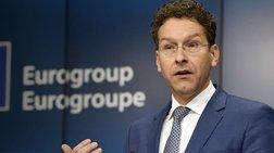 Φρένο Ντάισλεμπλουμ σε σενάρια δημοσιονομικής χαλάρωσης