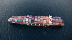 hanjin-shipping-co-aitima-ptwxeusis-apo-ti-lehman-brothers-tis-nautilias