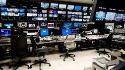 H ΓΓ Ενημέρωσης αρμόδια να αποφασίσει για τα βίντεο που ζητά ο Alpha