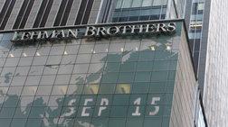 oktw-xronia-apo-tin-katarreusi-tis-lehman-brothers