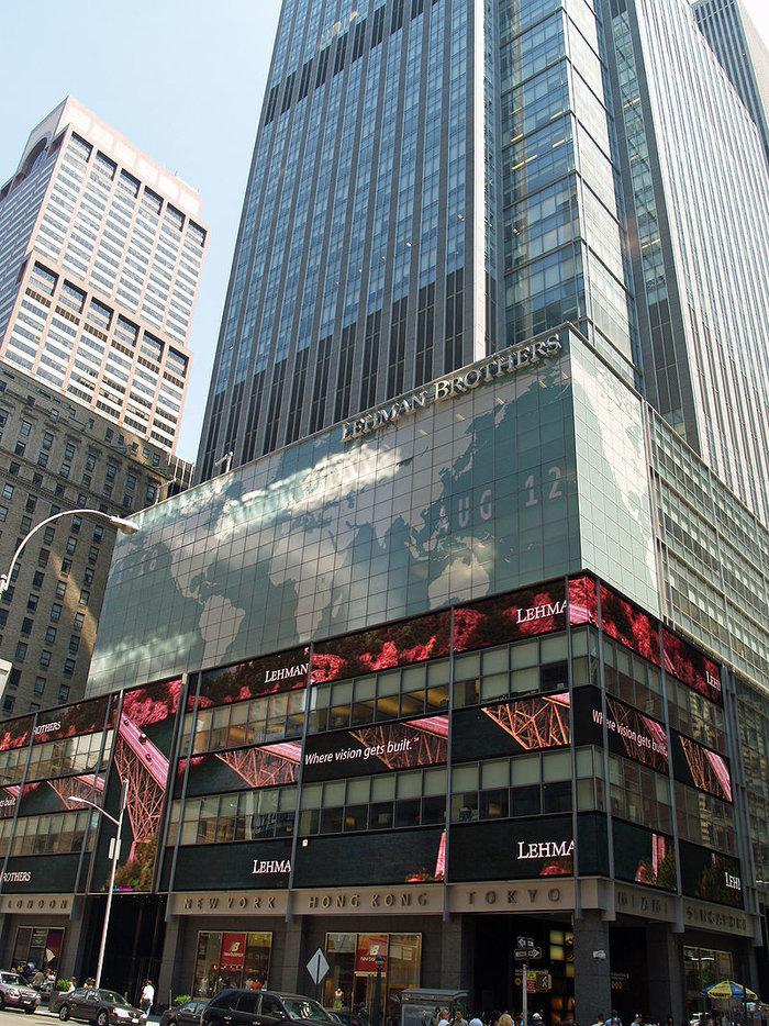 Οκτώ χρόνια από την κατάρρευση της Lehman Brothers - εικόνα 4