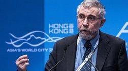 Κρούγκμαν: Να χαλιναγωγήσουμε τις αγορές και τον νεοφιλελευθερισμό