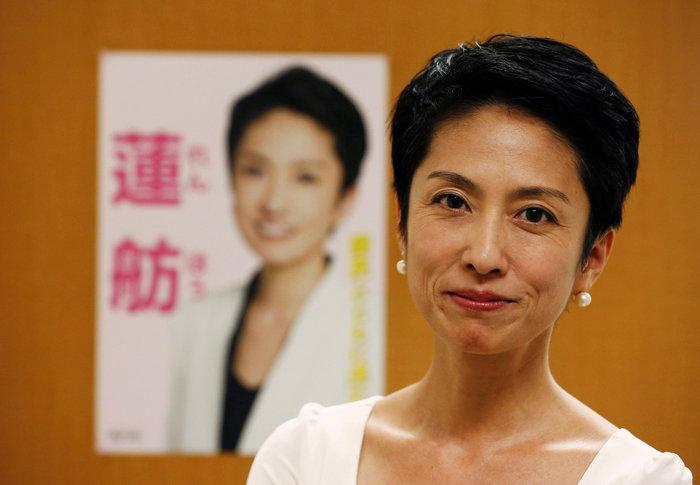 Ρένχο Μουράτα: Ενα πρώην μοντέλο στο τιμόνι της ιαπωνικής αντιπολίτευσης - εικόνα 5