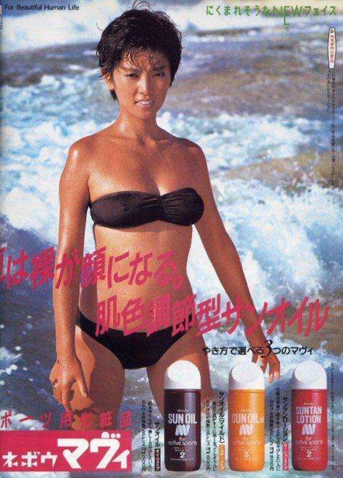Ρένχο Μουράτα: Ενα πρώην μοντέλο στο τιμόνι της ιαπωνικής αντιπολίτευσης - εικόνα 9