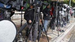 Στις 30 Σεπτεμβρίου η απόφαση του ΣτΕ για τις τηλεοπτικές άδειες