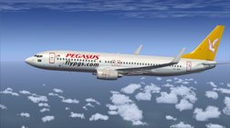 Σύρια γέννησε μέσα στο αεροπλάνο εν πτήσει προς Σουηδία