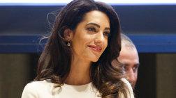 Η πανέμορφη Αμάλ Κλούνεϊ έδωσε ελπίδα σε χιλιάδες γυναίκες