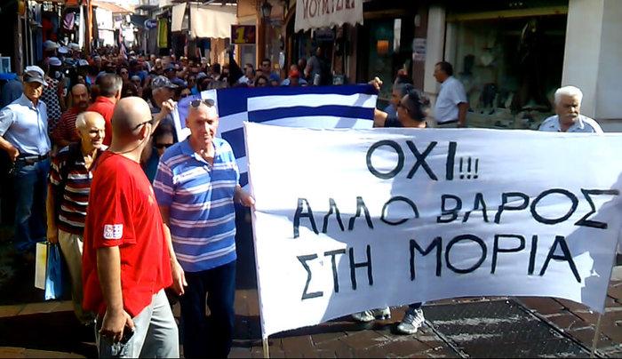 Λέσβος: Χάος στο hotspot της Μόριας μετά την εξέγερση μεταναστών - εικόνα 10