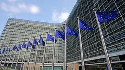 Στο στόχαστρο της Κομισιόν το Λουξεμβούργο για την φορολογική πολιτική