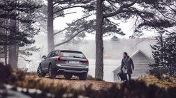 volvo-v90-cross-country-sklirotraxili-poluteleia