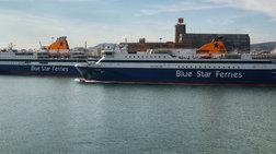 Απειλή για βόμβα στο Blue Star II που βρίσκεται στο λιμάνι της Ρόδου