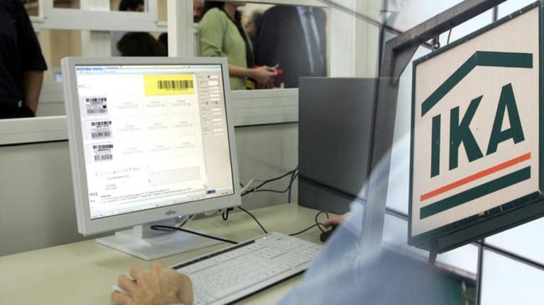Το ΙΚΑ ψάχνει χρήματα για να καλύψει τα ελλείμματα
