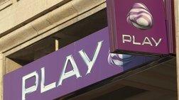 26ο Οικονομικό Φόρουμ: «Εταιρεία της Χρονιάς» η  PLAY του Ομίλου Olympia