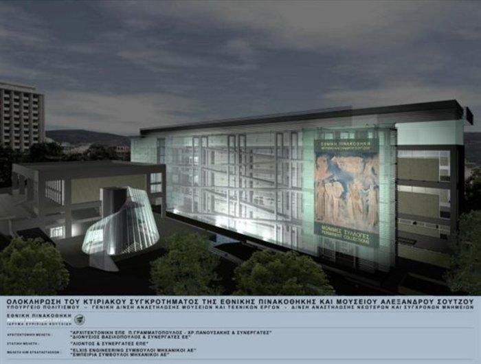Το 2019 έτοιμη η νέα Εθνική Πινακοθήκη