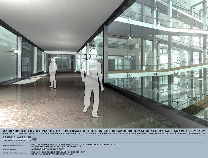 Το 2019 έτοιμη η νέα Εθνική Πινακοθήκη - εικόνα 2