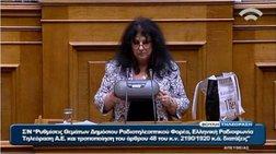 i-bouleutis-anna-bagena-suriza-egkataleipei-tin-politiki