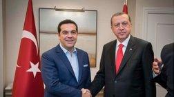 Καμία ελληνική σημαία στη συνάντηση Τσίπρα Ερντογάν
