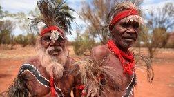 Οι Αβορίγινες είναι ο αρχαιότερος πολιτισμός της γης!