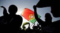 Νέα μέτρα από την Πορτογαλία ζητά το ΔΝΤ για τη μείωση του ελλείμματος
