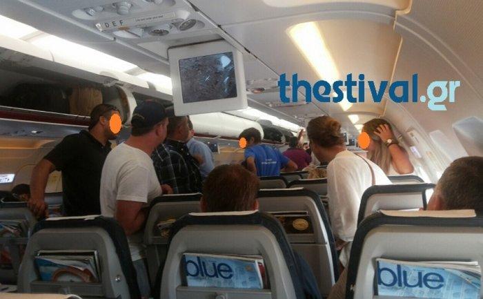 Θρίλερ σε πτήση από Λάρνακα για Αθήνα