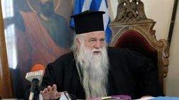penthimes-kampanes-gia-fili-tha-xtupisei-o-ambrosios-to-sabbato