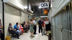 Οι νέες ανατροπές για τους συνταξιούχους του ΟΓΑ & αυτοπασχολούμενους