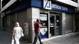 Το πόρισμα της ΤτΕ για την ανακεφαλαιοποίηση της Αttica: ψάχνουν 150 εκατ.
