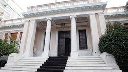 "H κυβέρνηση στον ""κυκλώνα"" Attica Bank και Καλογρίτσα"