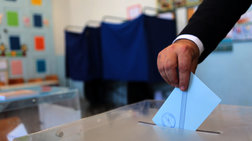 opinion-poll-probadisma-tis-neas-dimokratias-me-125