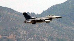 Τουρκικό αεροσκάφος σε υπερπτήση στη νησίδα Παναγιά