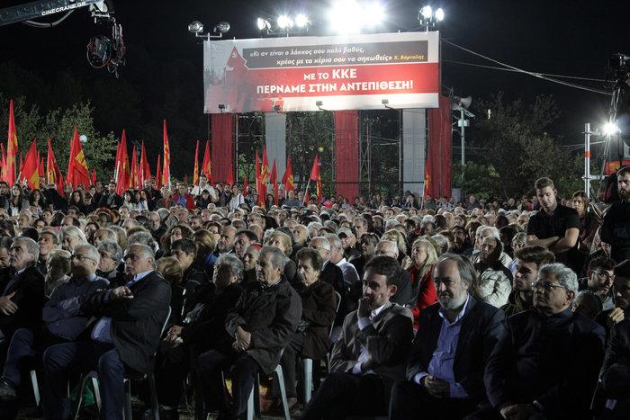 Κουτσούμπας για ΣΥΡΙΖΑ: Ποιος άλλος θα μπορούσε να φέρει 3ο Μνημόνιο;