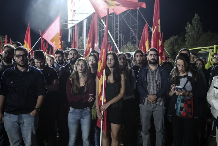 Κουτσούμπας για ΣΥΡΙΖΑ: Ποιος άλλος θα μπορούσε να φέρει 3ο Μνημόνιο; - εικόνα 3