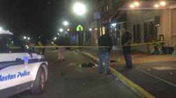 Έξι τραυματίες από επίθεση με μαχαίρι στη Βοστώνη