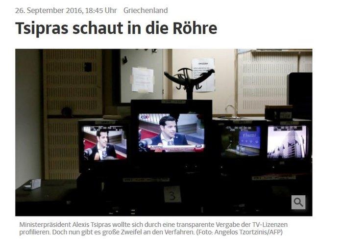 Suddeutsche Zeitung: Μπούμερανγκ για τον Τσίπρα οι τηλεοπτικές άδειες