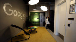 Tα 18 πράγματα που δεν ξέρουμε για την Google