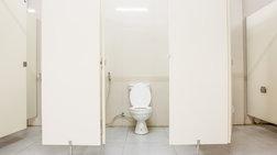 Τι είναι 11.000 φορές πιο βρώμικο από την τουαλέτα
