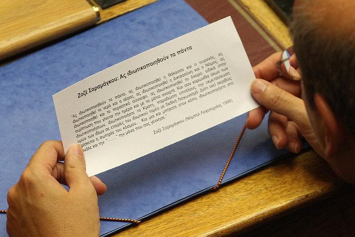 Σφυροκόπημα στη Βουλή για ΔΕΚΟ,κανάλια & Καλογρίτσα - εικόνα 3