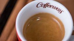Coffeeway 1+1: Η καλύτερη ιδέα για να γιορτάσετε την Ημέρα του Καφέ