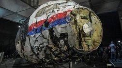 Από τη Ρωσία ο πύραυλος που κατέρριψε την πτήση ΜΗ17
