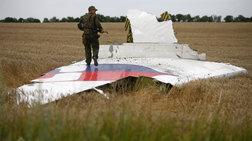 Τι έδειξε το πόρισμα για την κατάρριψη της πτήσης ΜΗ17 στην ανατ. Ουκρανία