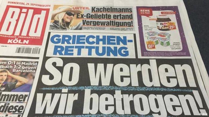 Η γερμανική εφημερίδα Bild κυκλοφόρησε με πρωτοσέλιδο τίτλο «Έτσι μας εξαπατούν στη διάσωση της Ελλάδας»
