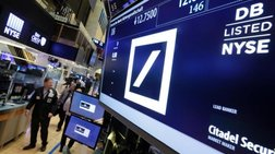 wsj-i-deutsche-bank-den-einai-lehman-brothers