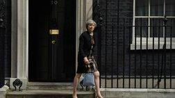Brexit: Η Τερέζα Μέι ενεργοποιεί το άρθρο 50 τον Μάρτιο του 2017