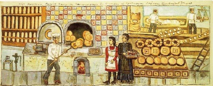 Μέγα αρτοποιείον