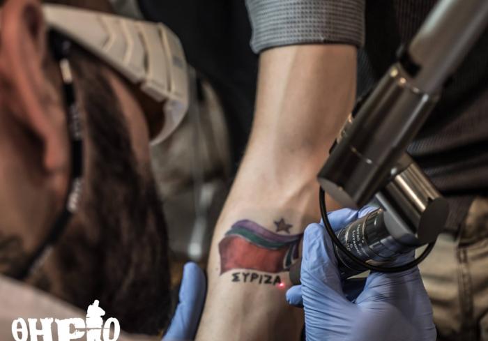 Είχε «χτυπήσει» τατουάζ με το λογότυπο του ΣΥΡΙΖΑ και το αφαίρεσε - εικόνα 3