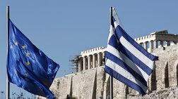 WSJ: H ελληνική κυβέρνηση σε πόλεμο με τον εαυτό της