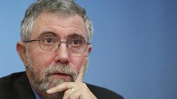 Κρούγκμαν: Η Ελλάδα θα έπρεπε να είχε φύγει από το ευρώ