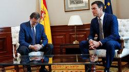 ispania-tha-arthei-to-politiko-adieksodo-meta-tin-paraitisi-santseth