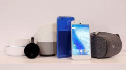 Google Pixel: Το νέο έξυπνο κινητό